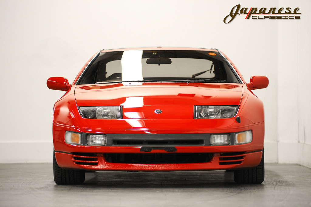 Japanese Classics 1990 Nissan 300zx