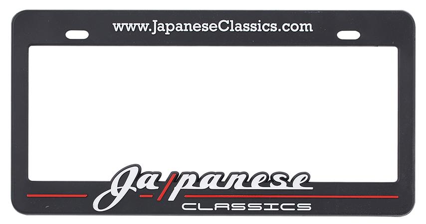 japanese classics signature jdm to usdm license plate frame - Mini Cooper License Plate Frame
