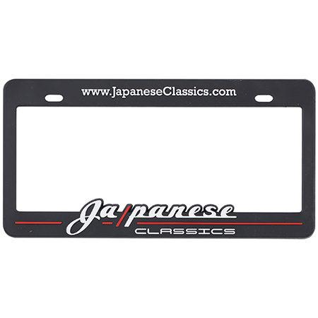 Japanese Classics | Signature JDM to USDM License Plate Frame