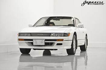 1992 Nissan Silvia Ku0027s