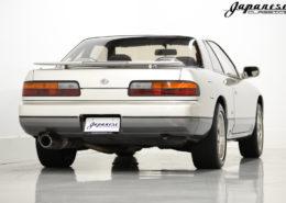 1992 Nissan Silvia