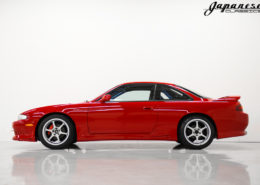 1993 Nissan Silvia S14