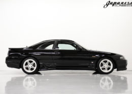 1993 Nissan Skyline R33 Coupe