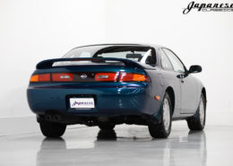 1994 Nissan S14 Q's