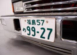 1989 Mitsubishi Dekotora