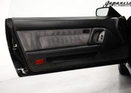 1991 Toyota Supra MKIII Limited