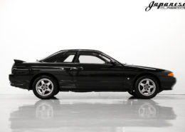 1989 Nissan Skyline GTS-T Coupe