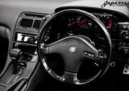 1989 Nissan Z32 Fairlady