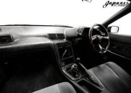 1993 Nissan Skyline 60th