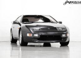 1991 Nissan Fairlady Z