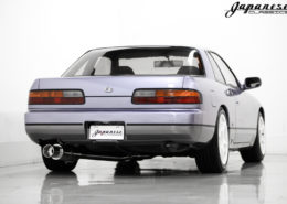 1992 Nissan Silvia K's Club Super HICAS