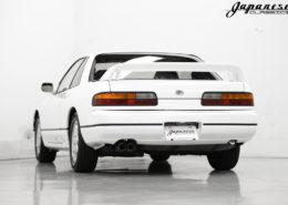 1992 Nissan Silvia Q's S13