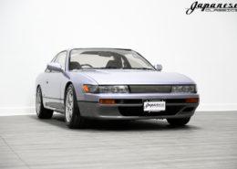 1992 Nissan Silvia K's Coupe