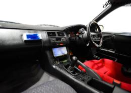 1995 Nissan S14 K's