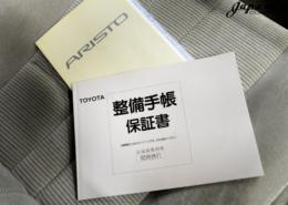 1993 Toyota Aristo