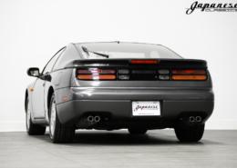 1992 Nissan Fairlady Z32