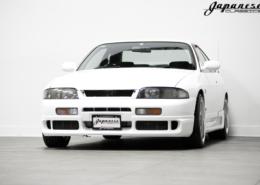1995 Nissan Skyline R33 GTS25t Coupe