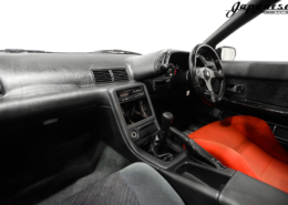 1992 R32 GTS-t Nissan Skyline