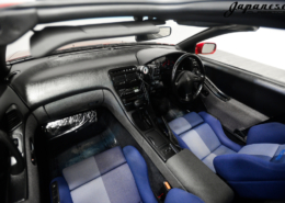 1992 Nissan Z32 Twin Turbo