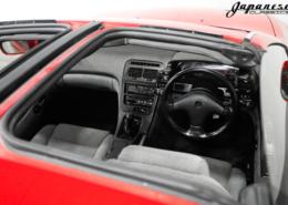 1989 Nissan Fairlady Z32 TT